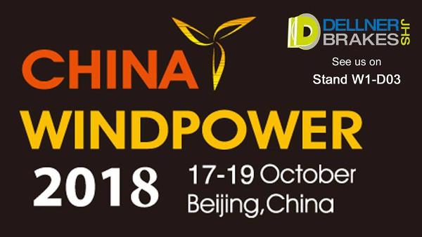 Компания Dellner Brakes примет участие в выставке China WindPower 2018