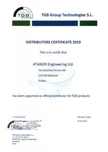 «Атанор-Инжиниринг» официальный представитель TGB Group в 2019