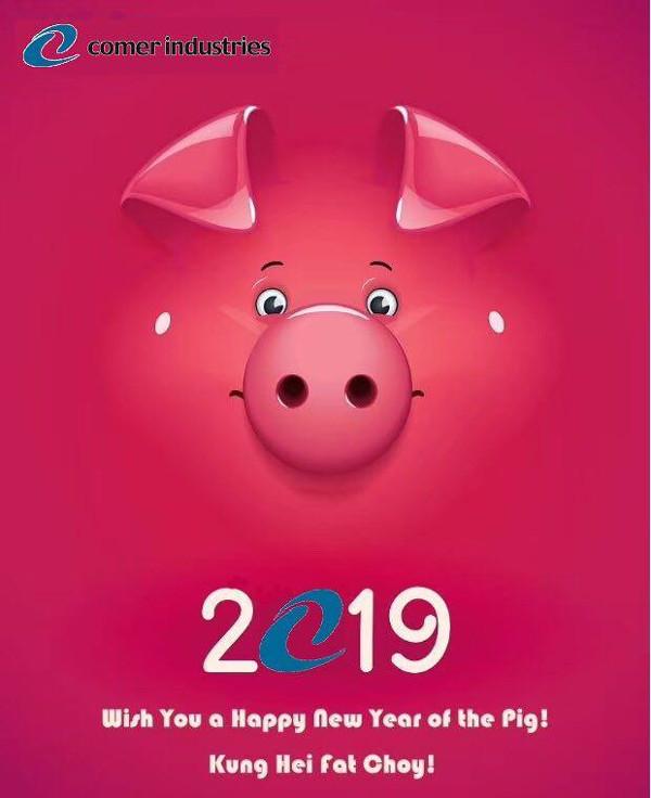 Comer Industries поздравляет с Новым 2019 годом по восточному календарю