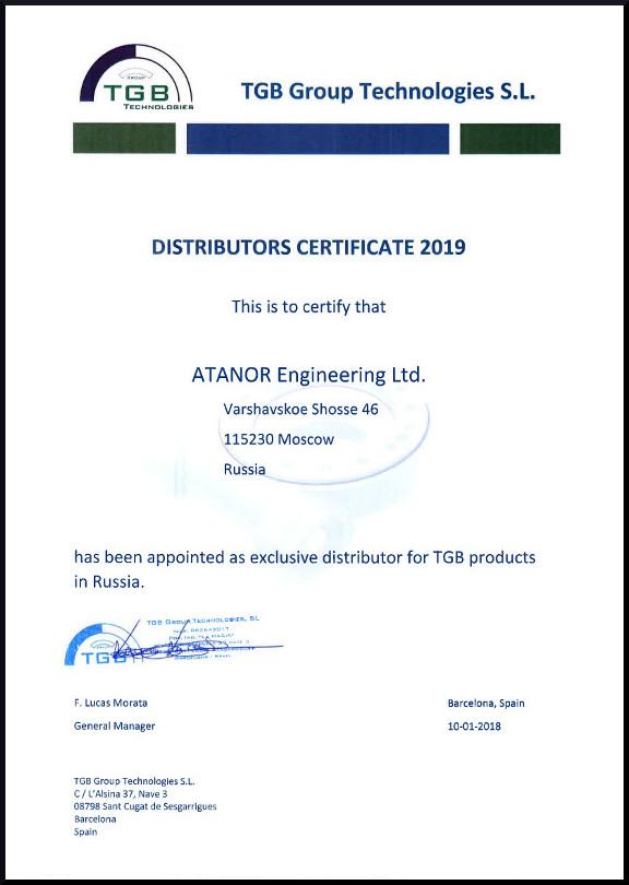 «Атанор Инжиниринг» - эксклюзивный дистрибьютор TGB Group
