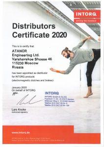 Сертификат INTORQ