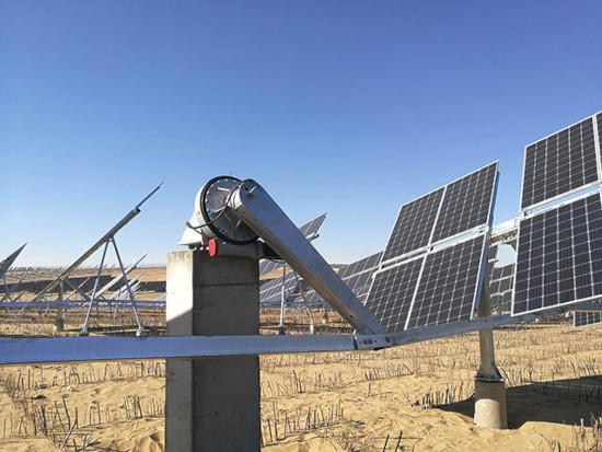 Фотоэлектрические системы выработки электроэнергии